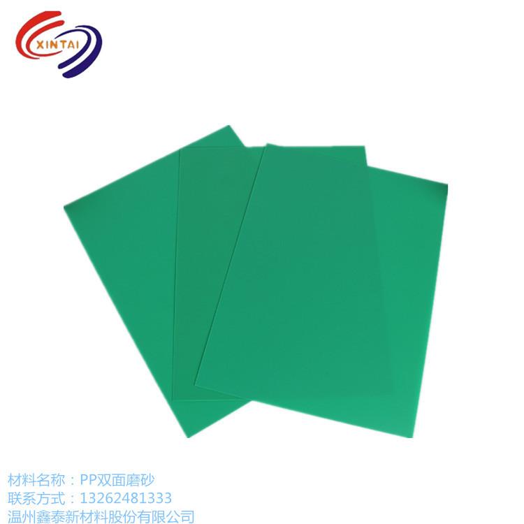 GANGXIN Ván nhựa (cuộn) Nhà sản xuất cung cấp Xintai in nhựa pp tấm nhựa mặt nạ nhựa pp pp pp cuộn t