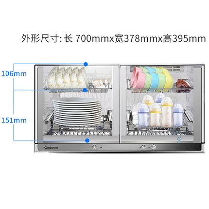 Canbo Bếp gas âm Tủ khử trùng Canbo ZTP70E-4A Tủ khử trùng mini treo tường nhỏ