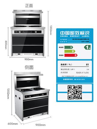 MEIDA Bếp gas âm Bếp tích hợp Midea tích hợp bếp tích hợp bảo vệ môi trường bếp gas thời trang tiên
