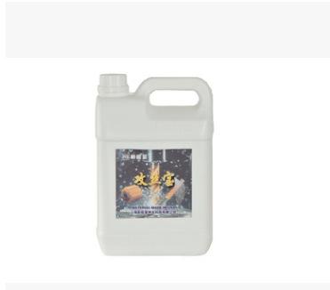 XINNENGLIANG Chất phụ gia chế biến kim loại Gia công kim loại nhập khẩu Chất lỏng cắt dầu Chất trợ x
