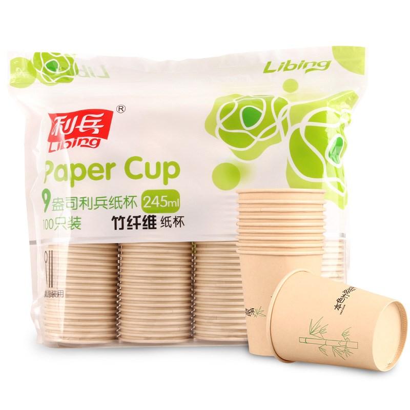 Ly giấy - Li - binh sợi tre dày của nhau một lần bảo vệ môi trường văn phòng bản sắc tách ly cà phê