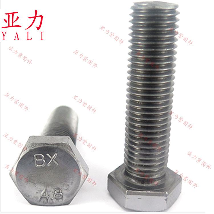 YALI Bu-lông Vít lục giác M8 dài 10 mm-150mm và kích thước ngắn đầy đủ thông số kỹ thuật 4,8 cấp lục