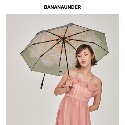 BANANAUNDER chuối dưới ô nữ mưa và mưa kép sử dụng ô mặt trời đen kem chống nắng ô dưới ánh nắng mặt