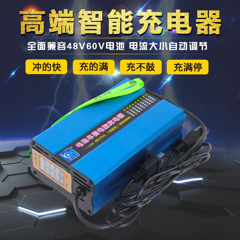 Sạc pin xe điện 48V60V72V60AH năng lượng mới
