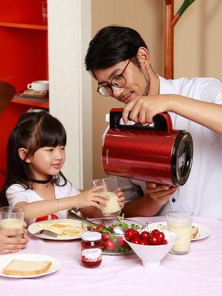 Joyoung Đậu nành Joyoung / Jiuyang DJ13B-C651SG Jiuyang Bộ lọc miễn phí Sữa đậu nành Hộ gia đình Côn