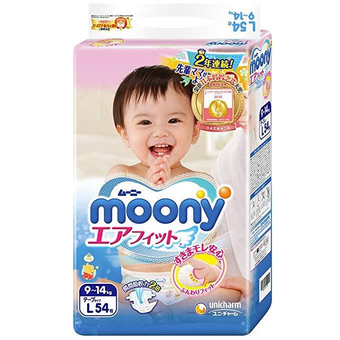 Tả giấy trẻ em MOONY 54 miếng (9 - 14kg)