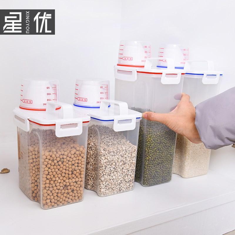 Trong suốt khóa hộp ngũ cốc Hoa màu cho nhà bếp lấy lương thực vật lon hộp nhựa hàng khô hồ chứa vật