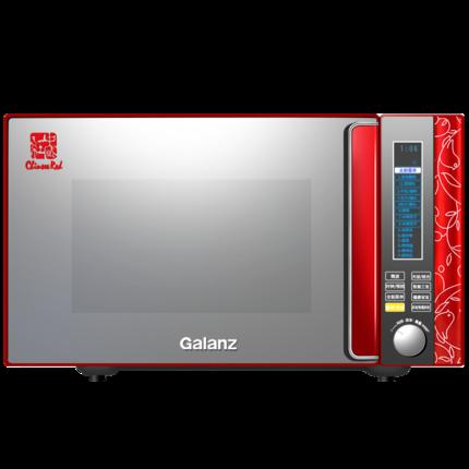 Galanz Lò vi sóng, lò nướng Lò vi sóng Galanz tích hợp lò nướng đối lưu bên trong bằng thép không gỉ
