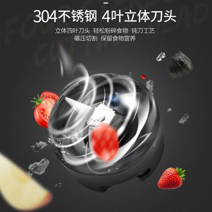 Máy xay Trái cây whirlpool WBL-MS251B tự động đa chức năng