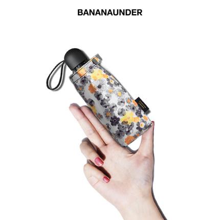 BANANAUNDER dưới ô túi chuối 50% mưa và mưa kép sử dụng Jiaoxia chính thức cửa hàng flagship trang w