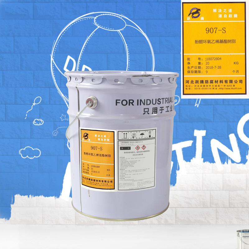 YUETENG Nhựa tổng hợp Phenolic nhựa vinyl vinyl ester 907 Nhựa epoxy tổng hợp phổ quát Đảm bảo chất