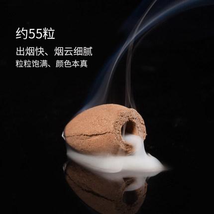 Meizhen  Dầu thơm Meizhen Hương tự nhiên trở lại hương trầm hương gỗ đàn hương trầm hương hộ gia đìn