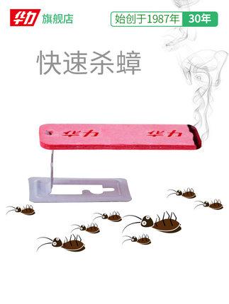 Nhan đốt giết con trùng và muỗi hương thảo mộc .