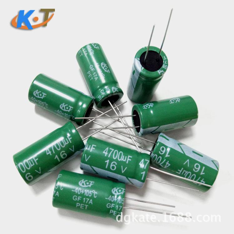 KT Tụ hoá Tụ điện điện phân trong dòng Tụ điện điện phân LowESR 10v / 16v / 25v / 35v / 50v Tụ điện