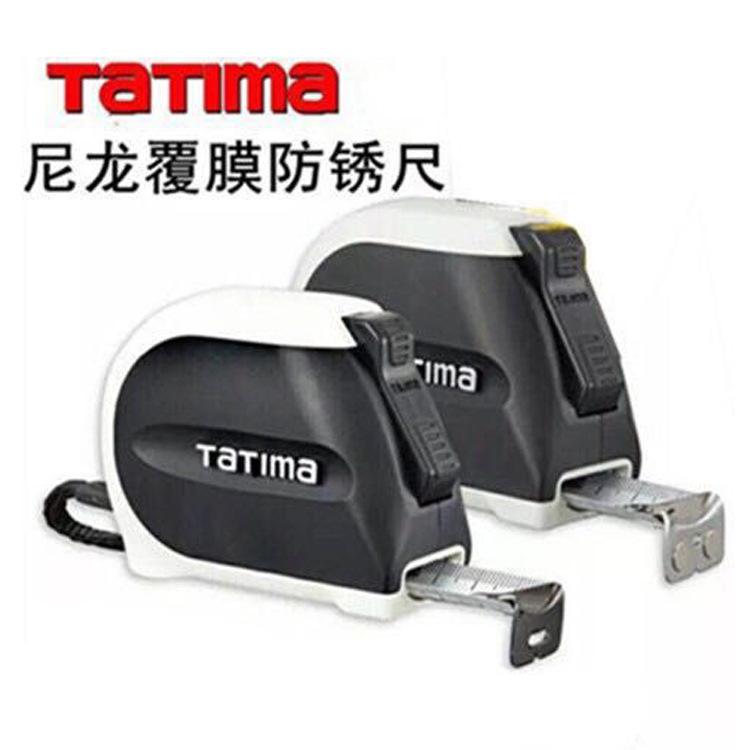 TIANDAO Dụng cụ đo lường Nhà máy bán buôn 3 m 5 m 7,5 m thước thép tự khóa băng thép đo đo chống thấ