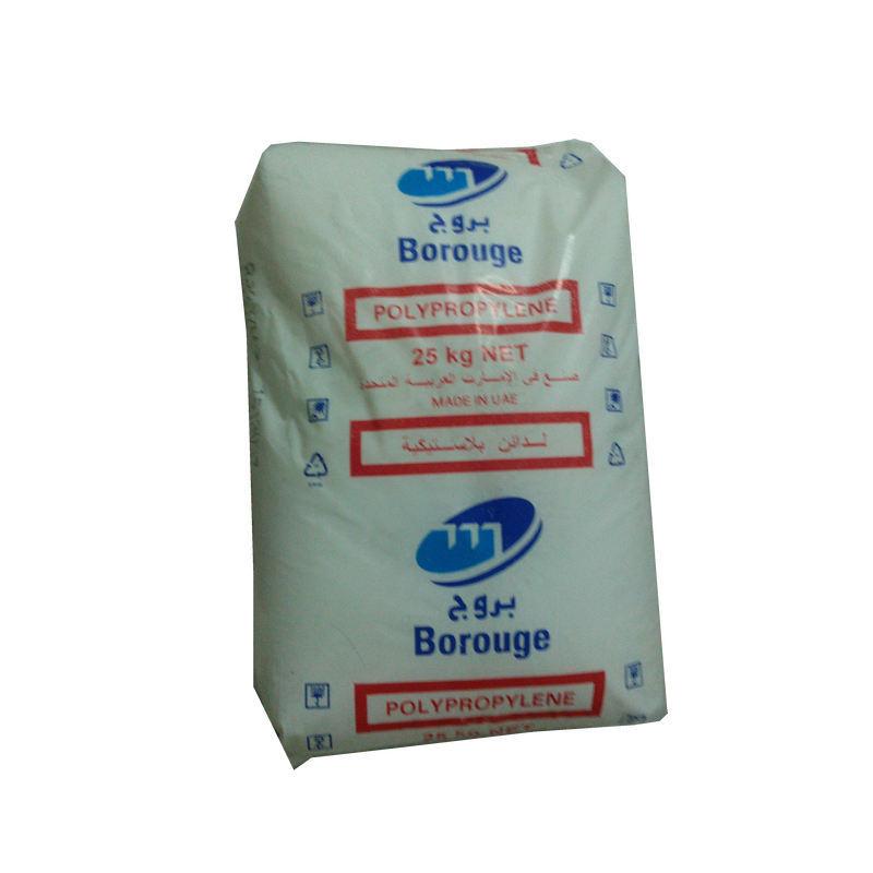 BEIOU Thị trường nguyên liệu hoá chất Borealis polypropylen chịu nhiệt độ cao RB307MO độ bóng cao tr