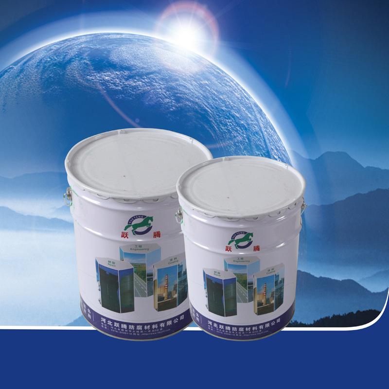 YUETENG Nhựa tổng hợp Phoenix nhựa epoxy E-44) nhà sản xuất nhựa tổng hợp cách nhiệt chống ăn mòn