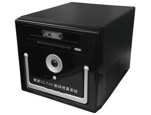 Máy Fax Đặc biệt gói bưu 3gfax rất tự hào về phát A801/802 không giấy điện tử kỹ thuật số, máy fax,