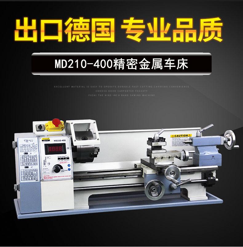 JH Máy tiện CNC Máy tiện đa chức năng Kim loại chế biến gỗ nhỏ máy gia dụng công cụ cấp công nghiệp