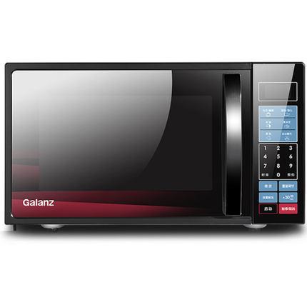 Galanz Lò vi sóng, lò nướng Galanz / Glanshi P70F20CL-DG (B0) Lò vi sóng 20L máy tính bảng gia đình
