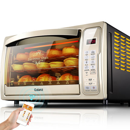 Galanz Lò vi sóng, lò nướng Lò nướng điện thông minh Galanz / Galanz iK2 (TM) nướng bánh tự động đa