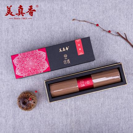 Meizhen Dầu thơm Meizhenxiang hương tự nhiên hộ gia đình thanh lọc không khí trong nhà dòng hương th