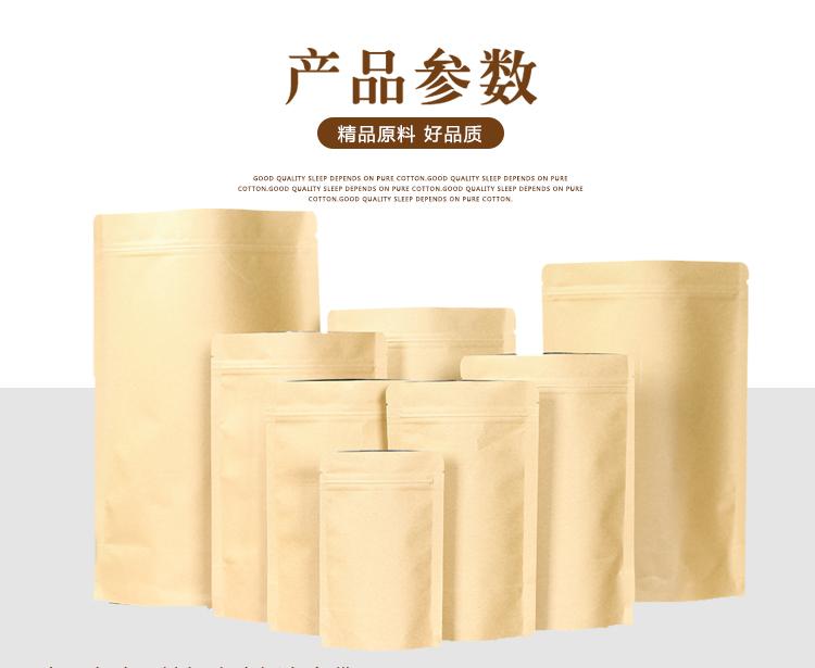 24*35 không cửa sổ nhôm màng - trong túi giấy nâu ăn trái cây khô hạt dưa túi trà túi tự lập tự xưng