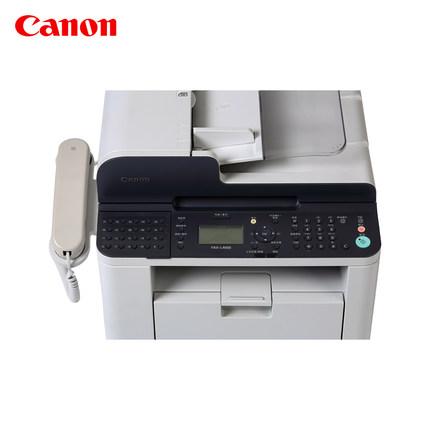 Máy Fax Canon/ Canon FAX-L418SG một tia laser, máy fax.
