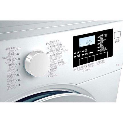 BEKO Máy giặt  BEKO / DCY7402GXB1 Máy sấy khô không khí ngưng tụ thông minh 7 kg nhập khẩu