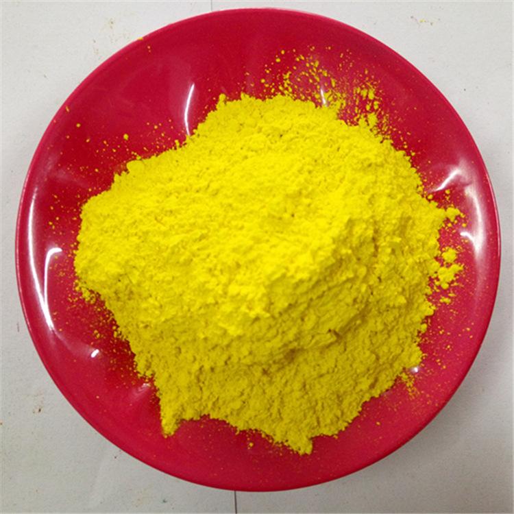 HUABANG Bán trực tiếp sắc tố vô cơ sắt oxit vàng xây dựng màu vàng oxit màu vàng xi măng màu đặc biệ