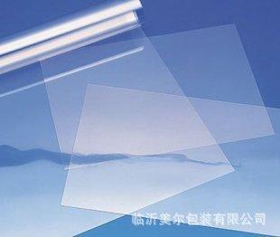 Ván nhựa (cuộn) Nhà sản xuất tấm nhựa cung cấp cắt lát thân thiện với môi trường PVC vật nuôi trong