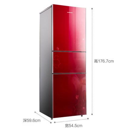 Ronshen Tủ lạnh Ronshen / Rongsheng BCD-218D11NC ba cánh tủ lạnh nhỏ cửa kính lạnh đông lạnh