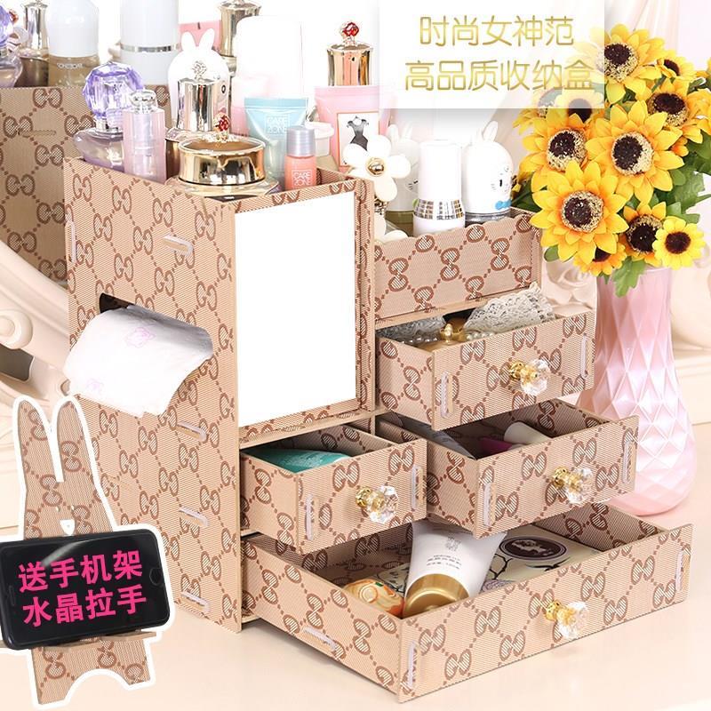 Hộp gỗ Màn hình lớn gỗ ngăn kéo gỗ lấy hộp mỹ phẩm son môi. Các sản phẩm dưỡng da kiểu tủ trang trí