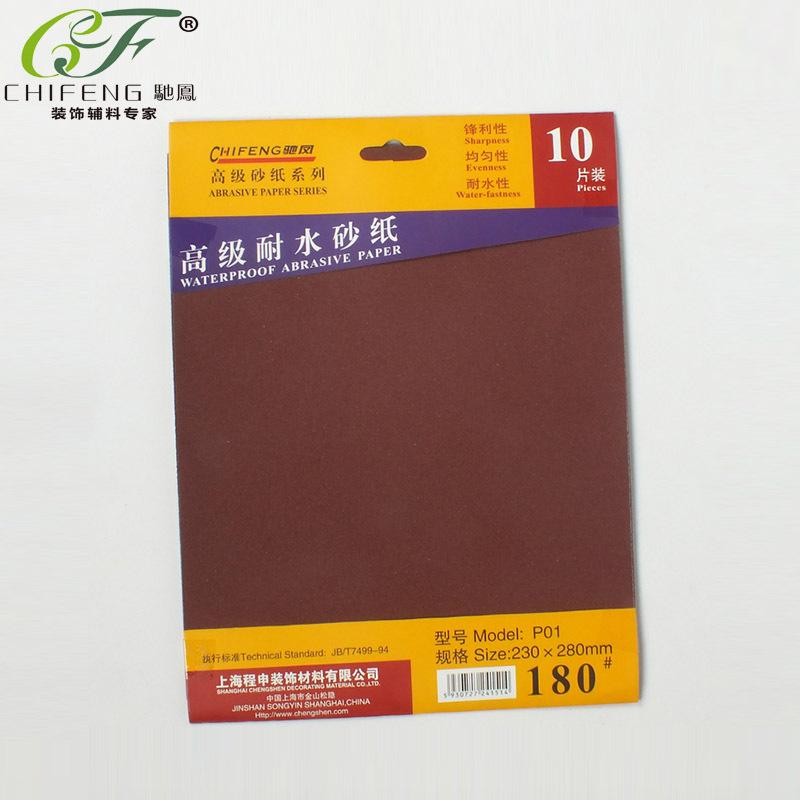 CF Công cụ mài Chi Feng sắc nét đồng phục chống nước giấy nhám cát đỏ đồ da công cụ chà nhám 180-400