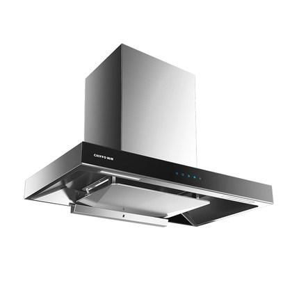 CHIFFO Máy hút khói khử mùi  Máy hút mùi nhà bếp tầm cỡ CXW-220-DL01