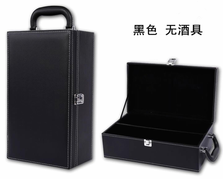 Hộp da Rượu vang đóng gói quà xách tay hộp đen nhánh thứ hai chứa rượu vang đỏ da vỏ hộp hộp quà 2 v