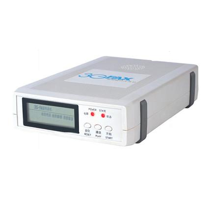 Máy Fax gửi A60 mới Lan Edition