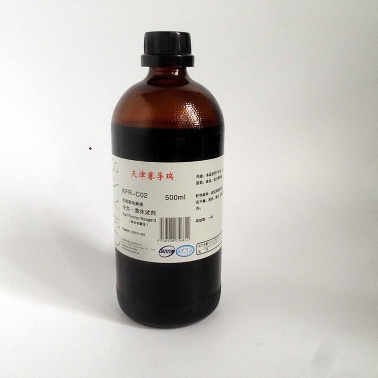 SAIFURUI Thuốc thử Phương pháp điện Karl Fischer Chất điện phân không màng ngăn không có pyridine KF