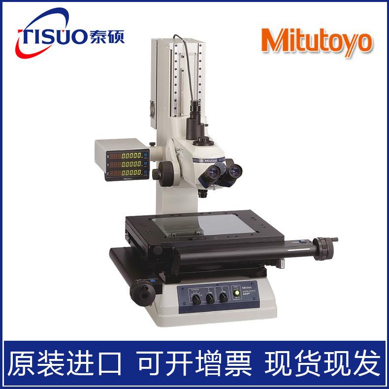 Mitutoyo Dung cụ quang học Cung cấp Nhật Bản công cụ Mitutoyo kính hiển vi dụng cụ quang học độ phón