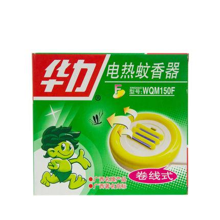 ổ điện chống muỗi an toàn và hiệu quả .