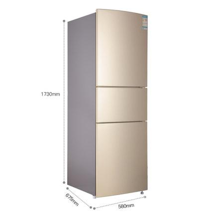 Ronshen Tủ lạnh Ronshen  BCD-251WKD1NY tủ lạnh ba cửa ba cửa làm mát bằng không khí lạnh