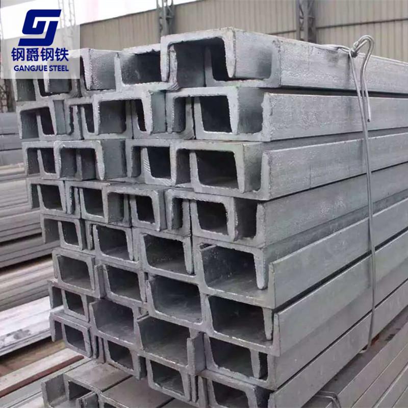 MAGANG Thép chữ U Thượng Hải mạ kẽm nhúng nóng nhà sản xuất thép kênh mạ kẽm giá thép mạ kẽm nhúng n