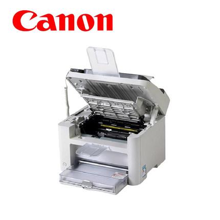 Máy Fax Canon FAX-L150 đen bằng tia laser .