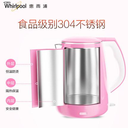 Whirlpool Nồi lẩu điện, đa năng, bếp và vỉ nướng Ấm đun nước điện / xoáy nước WEK-MS153F ấm đun nước