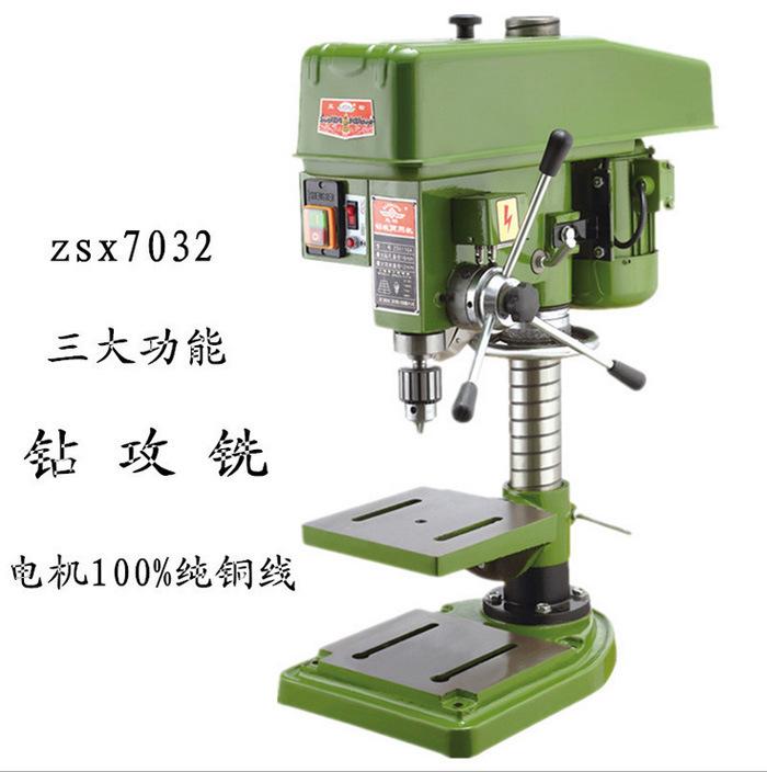Máy khoan và máy phay để bàn ba chức năng mới của ZSX7032