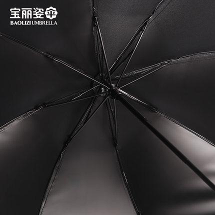 Baolizi ô, hòa bình chim bồ câu, 30 chiếc ô gấp, dễ mang theo, ô UV, ô dù, mưa, nắng, sử dụng kép, b