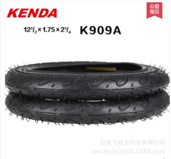 Bánh xe Lốp xe 12 inch lốp lớn 12-1 / 2 * 2-1 / 4 xe đạp điện Xe 12 inch lốp xe trẻ em lốp 12 inch