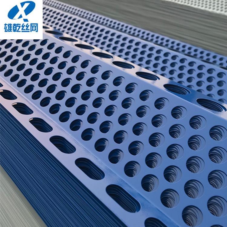 XIONGQIAN Lưới kim loại Lưới chống gió và bụi kim loại Thông số kỹ thuật khác nhau Tấm chắn gió và b