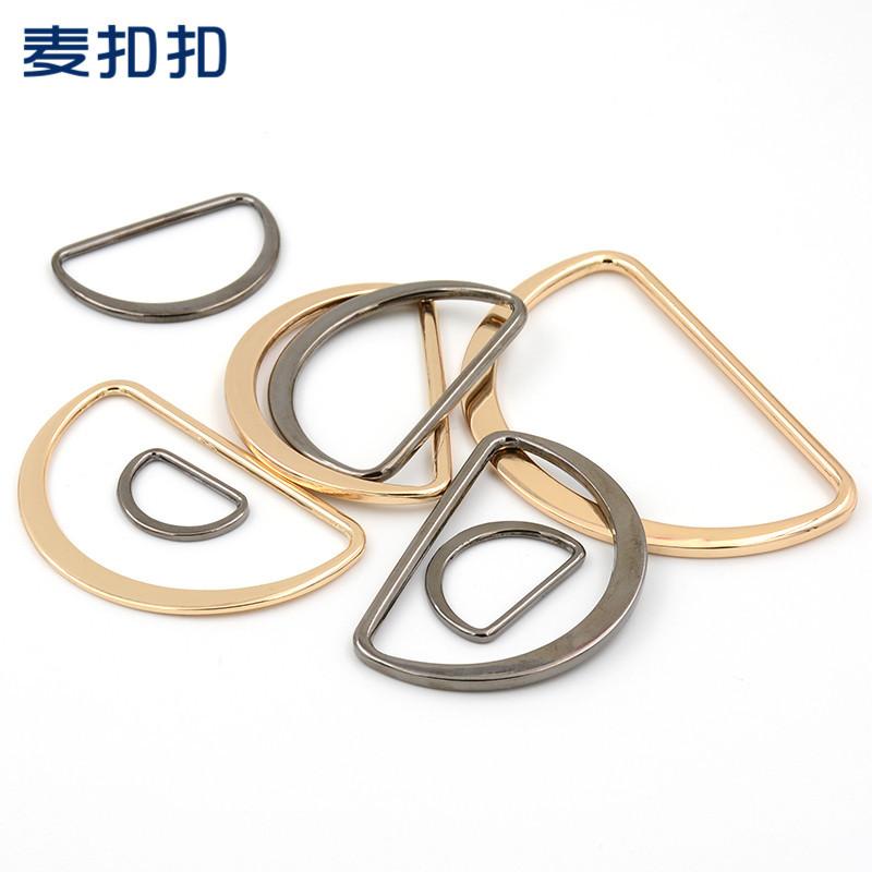 MAIKOUKOU Vật liệu kim loại Khóa kim loại hình chữ D Khóa hình bán nguyệt Khóa hình chữ D kết nối kh