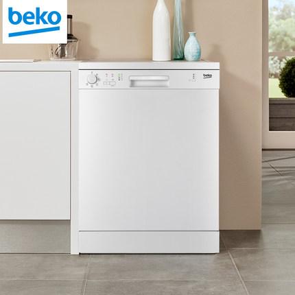 BEKO Máy rửa chén  Máy rửa chén nhập khẩu tự động BEKO  imported DFN05210W